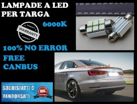 AUDI A3 S3 RS3 8L 8P LUCI TARGA LED BIANCO CANBUS 36MM 6 LED SMD 03-08 NO ERRORE